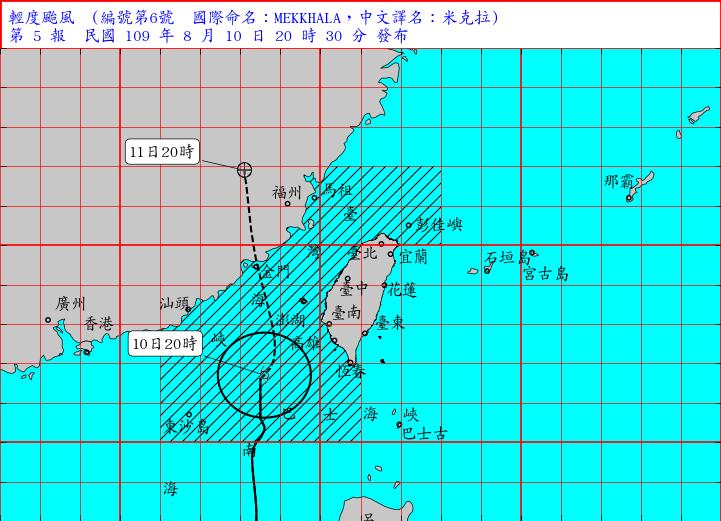 快新聞/米克拉颱風來勢洶洶「變胖了」 今晚至明晨影響台灣最劇