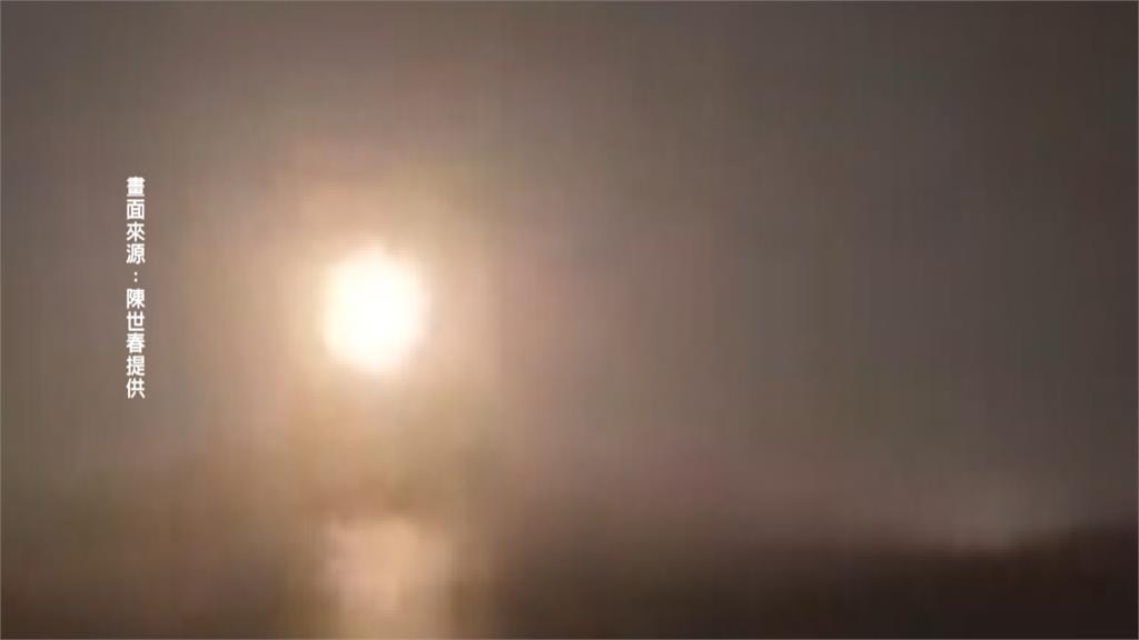 台東夜間傳巨響、奇怪閃光!海巡署證實為中科院試射