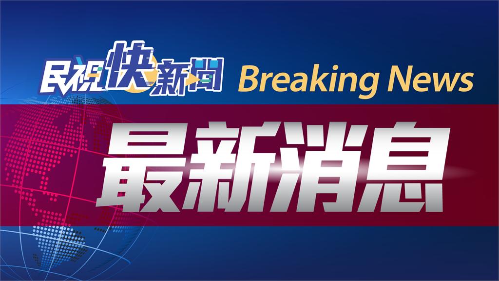 快新聞/李登輝健康狀況不理想 蔡英文、賴清德、蘇貞昌共赴北榮探視