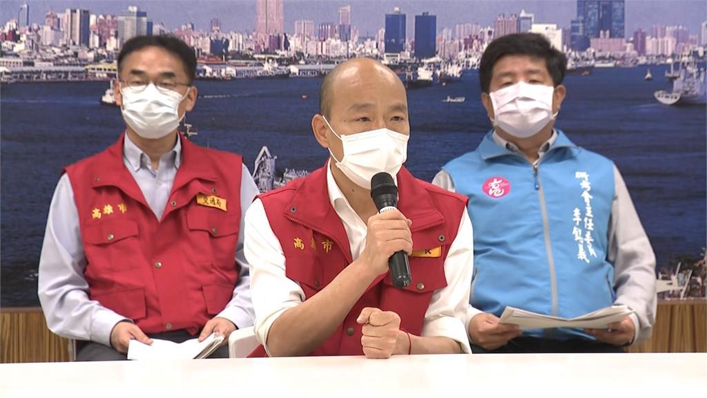 高市府1200人去過11景點 議員批韓國瑜:防疫螺絲掉滿地