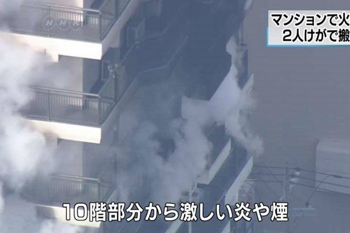 日本住宅大樓失火 黑煙竄天怵目驚心