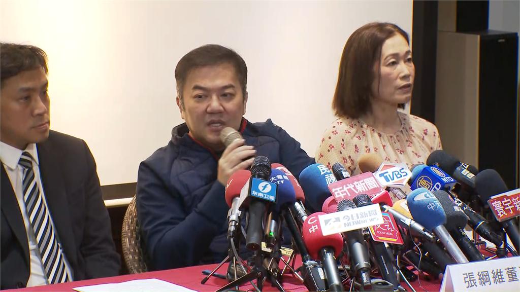快新聞/張綱維遠航案涉違《證交法》 台北地院裁定800萬交保