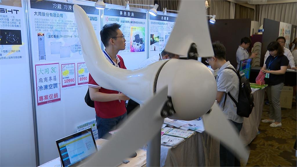 新北市府率企業節電!朱立倫:目標年省1.5億度