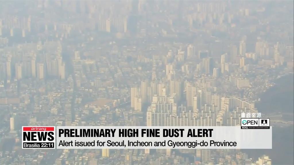 減少空污南韓立法 「高濃度霧霾預先減少措施」
