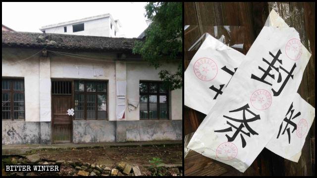 「不准信教只能信黨!」中國官方認可基督教聚會也遭取締