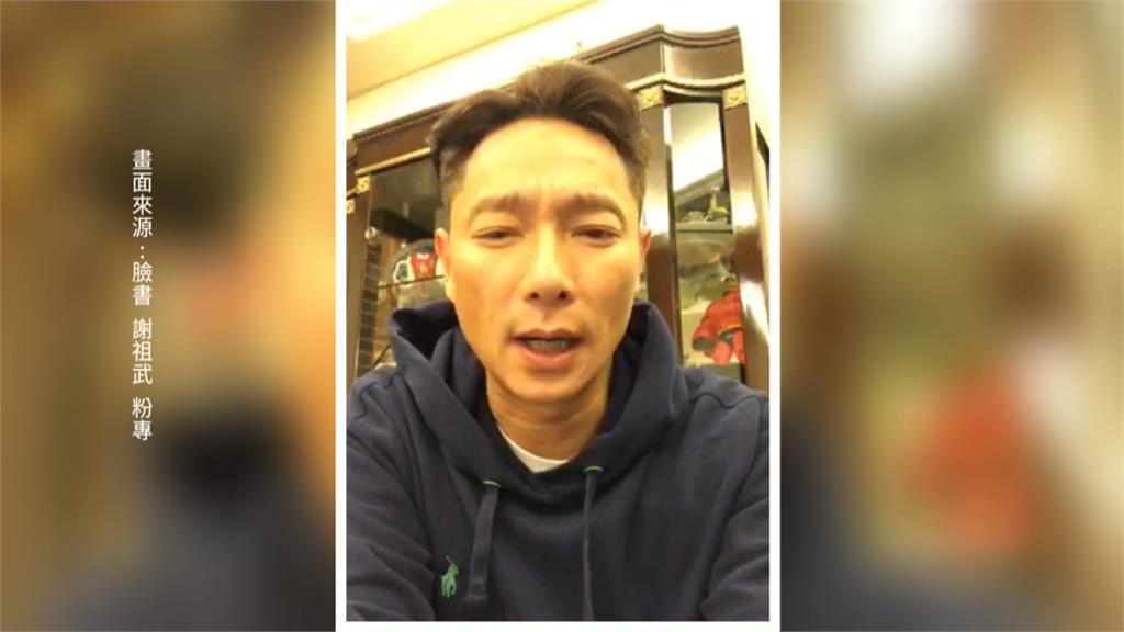 遭韓粉錯認灌爆臉書 謝祖武開直播:不用再來道歉了