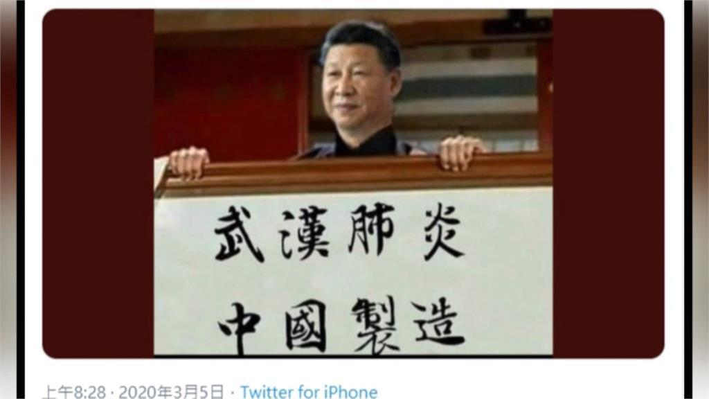 中國想推卸責任?駐日使館為肺炎冠名「日本」