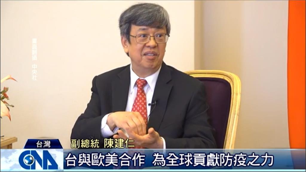 「台灣總是超前部署」陳建仁:快篩試劑盼3個月內量產