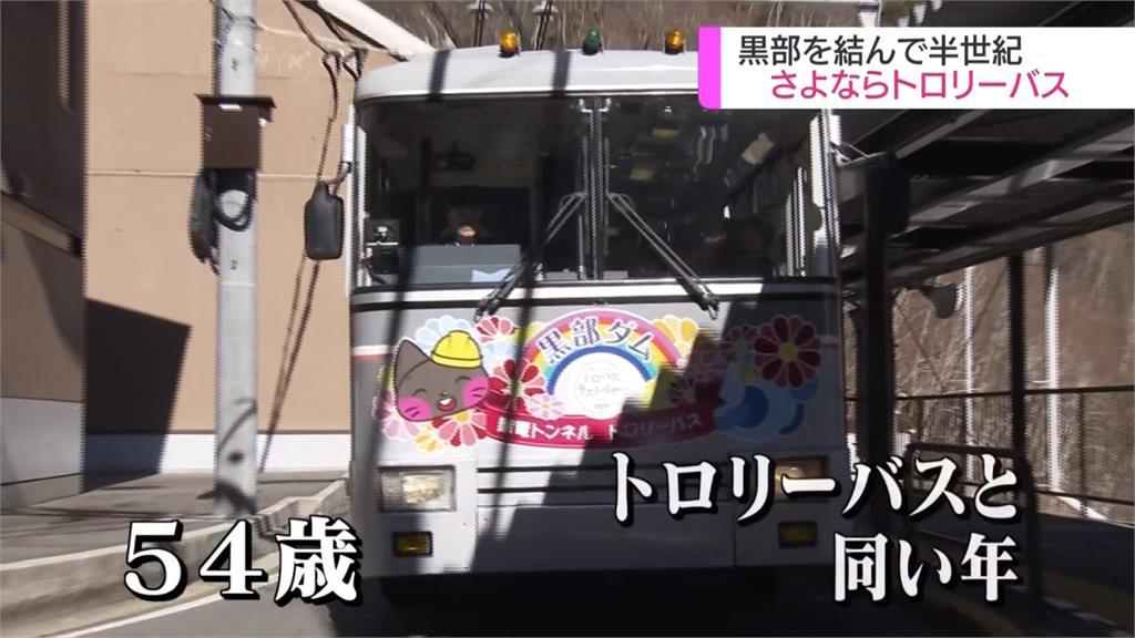 日本54年歷史 「關電隧道電車」正式退役