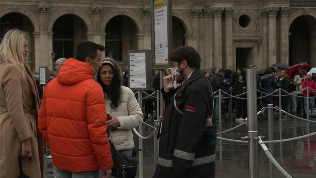 疫情肆虐歐洲!法國禁5千人以上活動 羅浮宮營運受衝擊