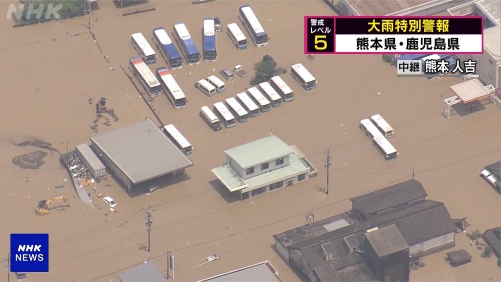九州暴雨破紀錄 熊本至少13人生死未卜