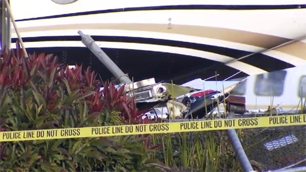 美國加州17歲少女偷開飛機 滑行未起發生衝撞事故
