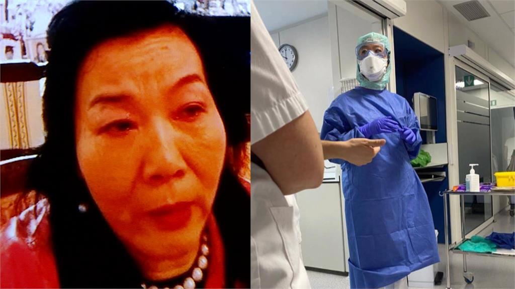2名女兒助西班牙抗疫染病 僑委劉金枝不捨落淚