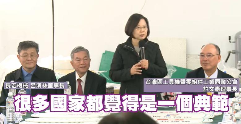 快新聞/「口罩國家隊大集合!」蔡英文讚「台灣製造」才能伴政府護台灣