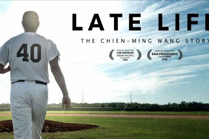 王建民紀錄片《後勁》 5月9日美國洛杉磯首映