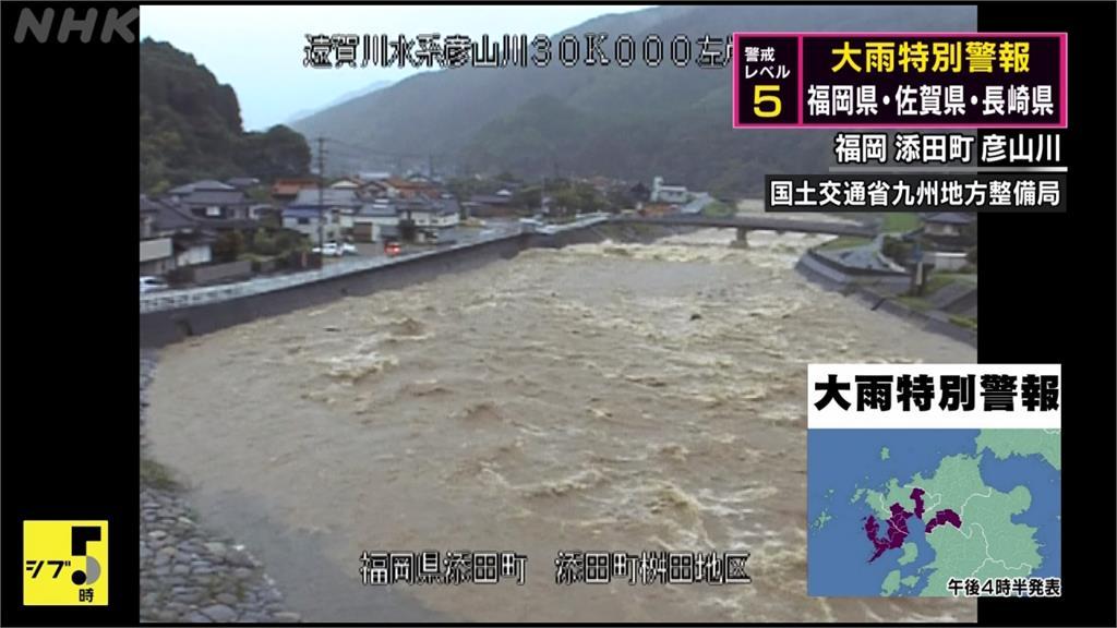 日本暴雨範圍擴大 3縣市發布最高等級「大雨特別警報」