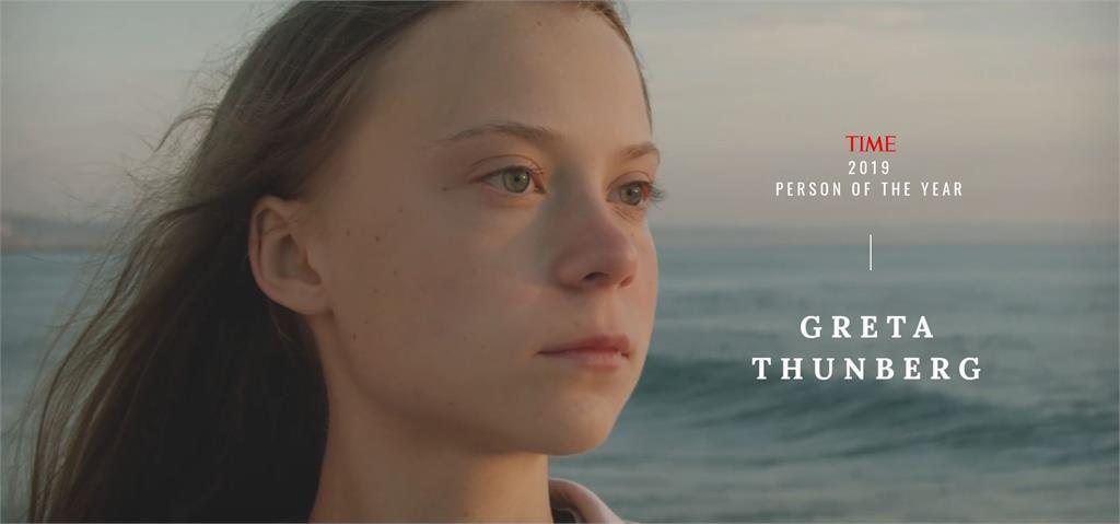 《時代》2019年風雲人物揭曉!瑞典氣候少女拔得頭籌