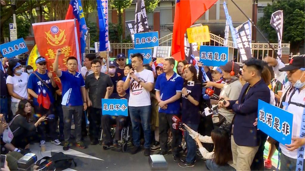 八百壯士聲援藍委占議場 台灣國轟「不倫不類」