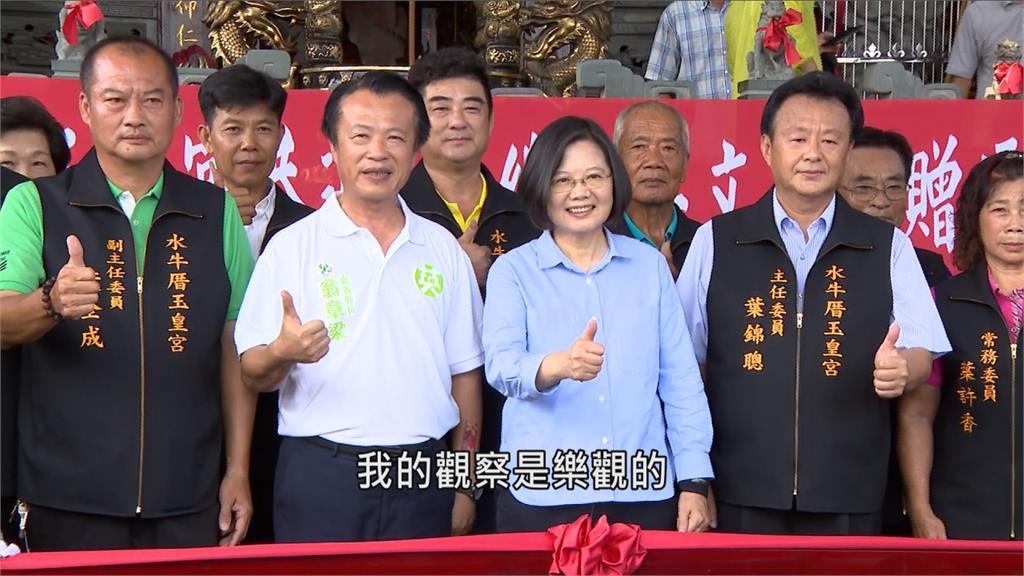 藍綠對決姿態底定!台灣制憲基金會:中間選票流向蔡英文