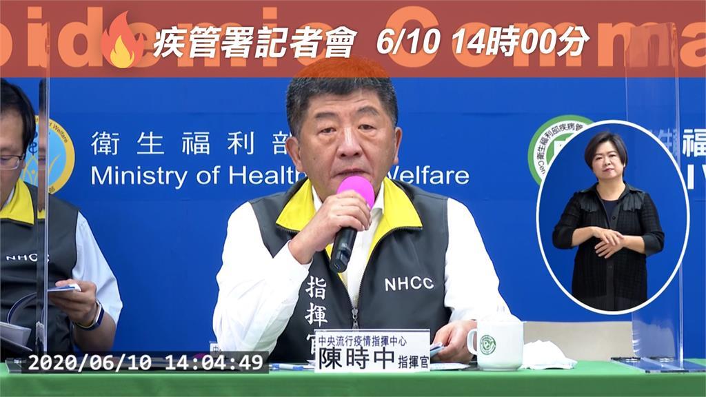 LIVE/防疫記者會周三檔第一集 指揮中心說明最新疫情