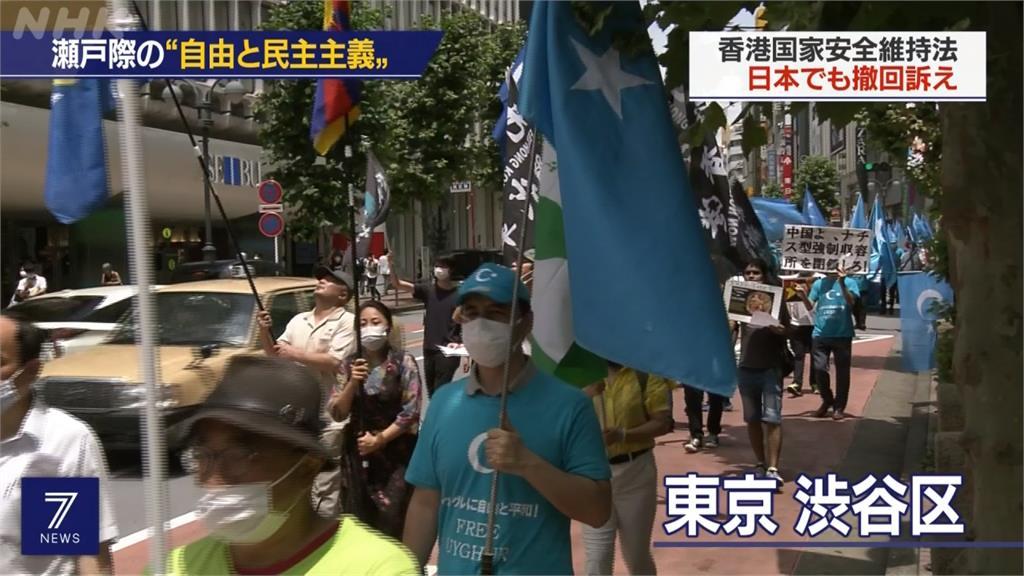 東京街頭挺香港、維族!港人戴口罩遊行避國安惡法