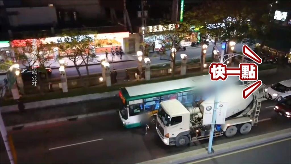 險與公車擦撞!水泥車司機竟亮棍亂嗆聲