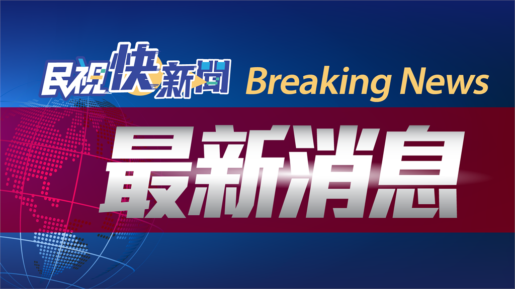 快新聞/第4號颱風哈格比生成  氣象局最快明天發布海上警報