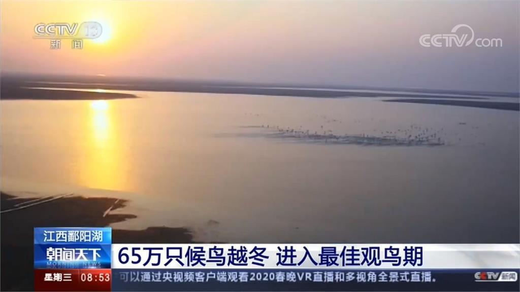 中國長江洪災拉警報!鄱陽湖水位創22年新高