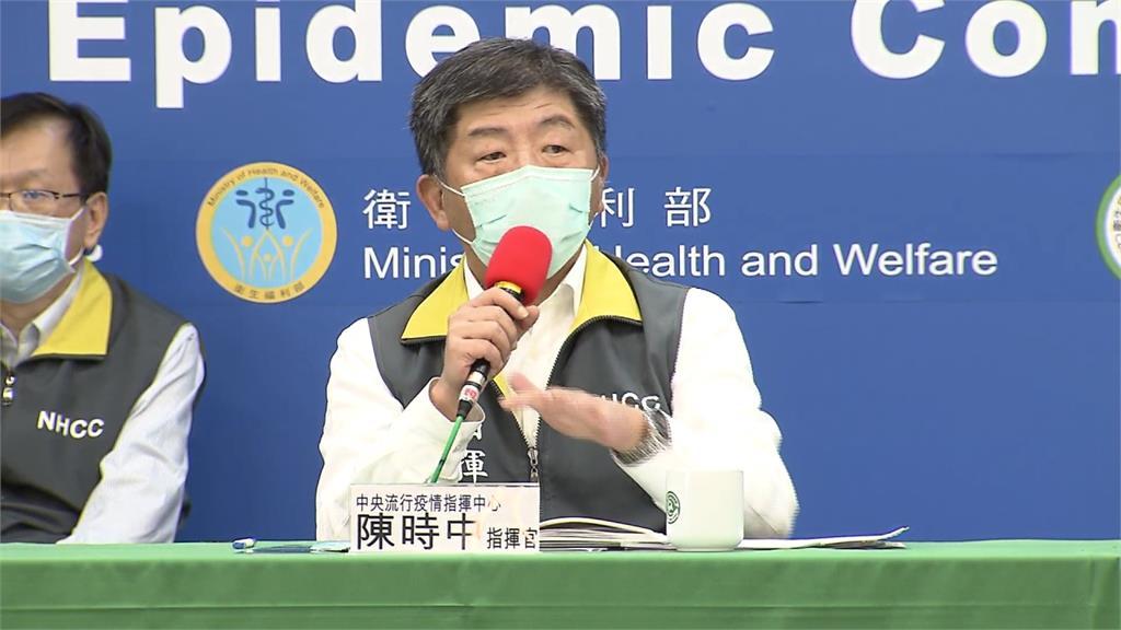 譚德塞抱怨遭台灣歧視攻擊!陳時中:有時間罵台灣,不如向台灣學習