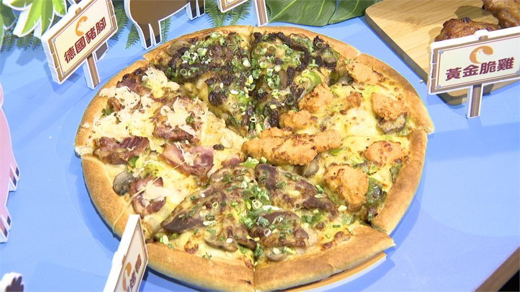 4種口味一次滿足!披薩「多肉拼盤」超澎湃