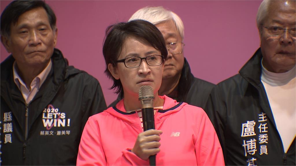 快新聞/蔡總統聘蕭美琴任國安會諮詢委員 明日就任