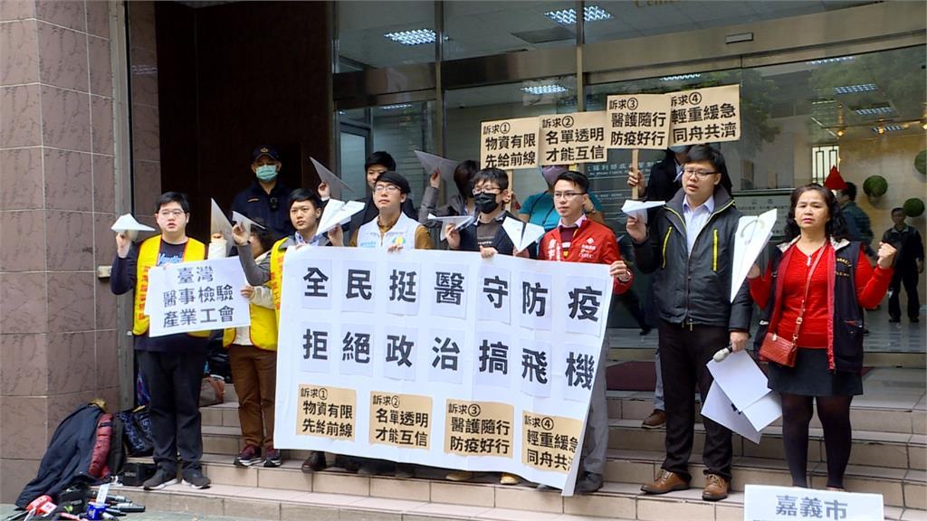 拒特權包機凌駕醫療專業!台灣百工各界連署挺醫護