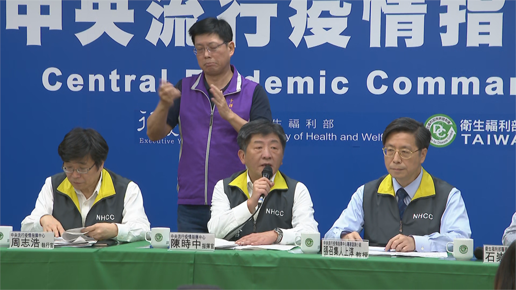 快新聞/疫情指揮中心今公布案33日本旅遊路徑  掌握67名接觸者持續採檢