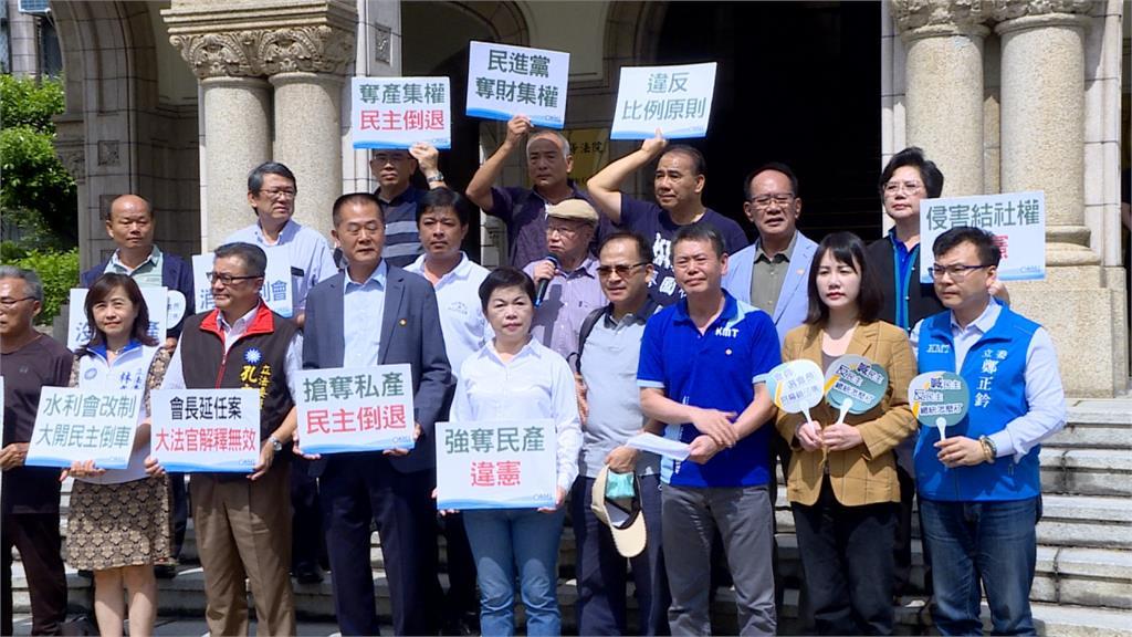 藍反制<em>農田水利法</em>提釋憲  蘇煥智、陳昭南聲援