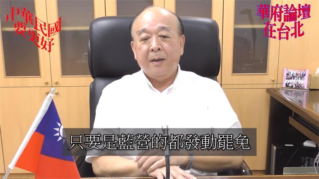 反罷韓!吳斯懷嗆「罷免全台藍營縣市長」網笑:吉祥物出來催票了
