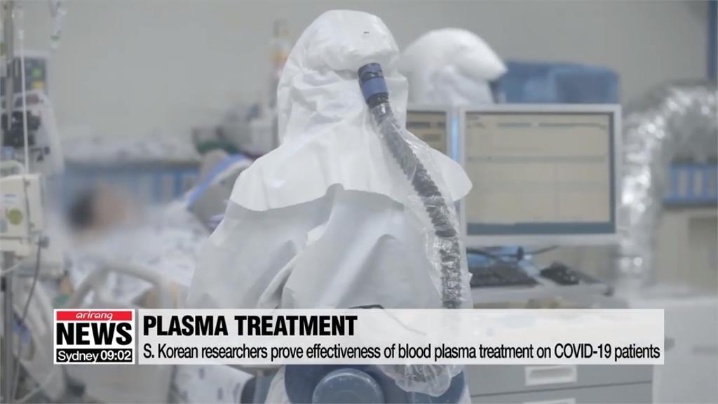 血漿治療真有用?南韓重症患者注射後恢復健康
