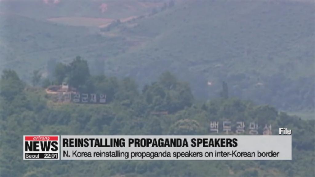 半島緊張升溫 北朝鮮重設心戰擴音器