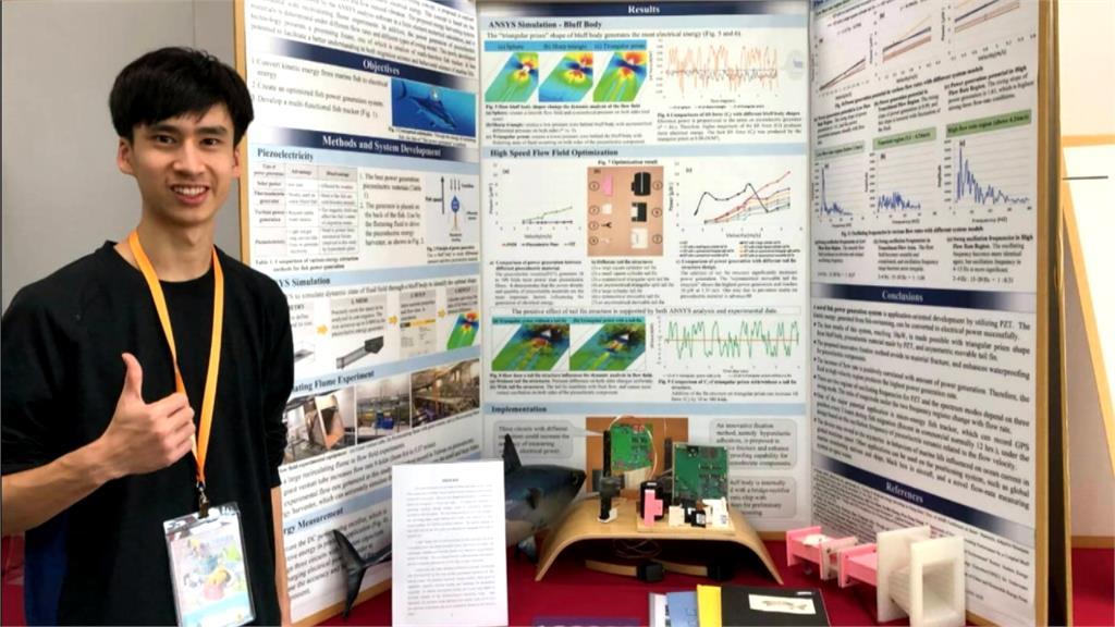 浮潛聯想魚能發電!高中生研發奪獎將出國比賽