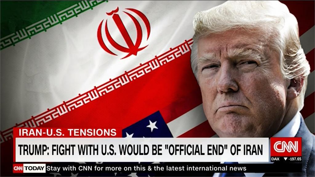 川普又嗆伊朗 「經濟崩盤人民好慘」