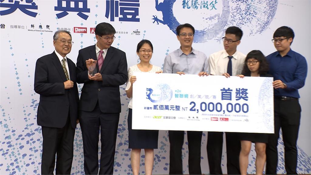 物聯網創業競賽 「智能輔聽」奪首獎200萬