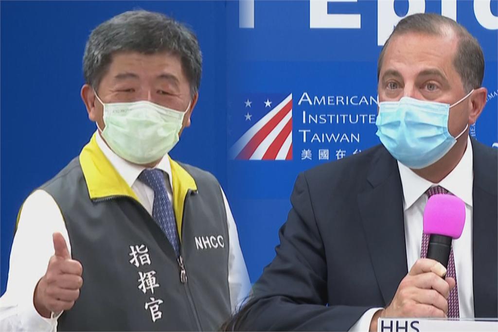 快新聞/延續台美密切合作 阿札爾:此次訪問學習到台灣「世界級的防疫能力」