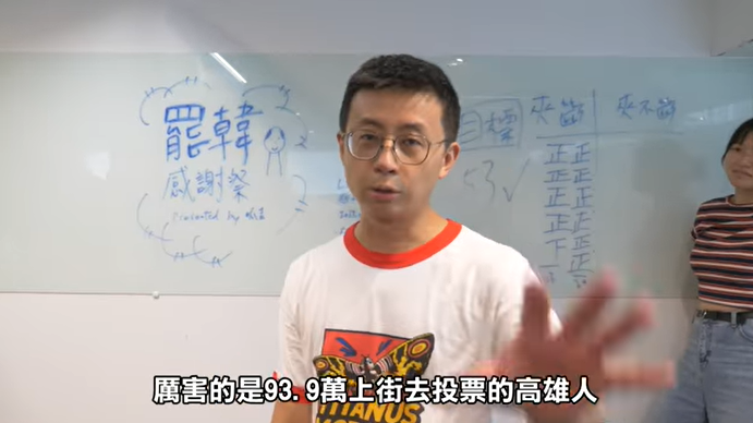 快新聞/真的用屁股夾斷53根筷子! 呱吉:真正厲害的是投票的高雄人