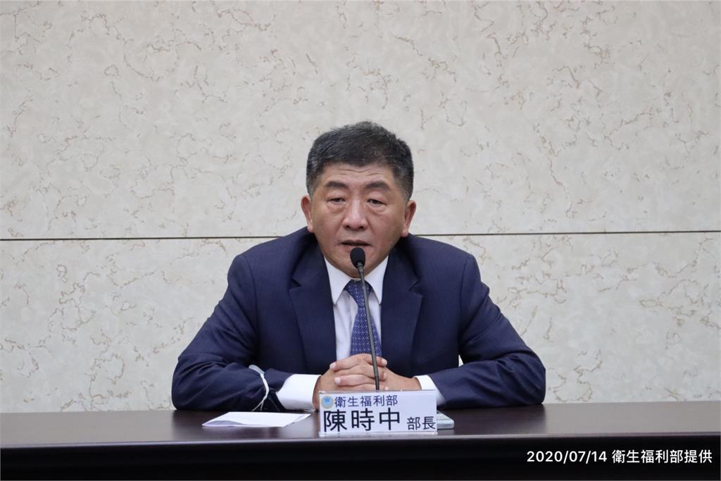 快新聞/樂生苦行籲檢討工程爭議 陳時中今宣布:放棄抗告、暫緩施工