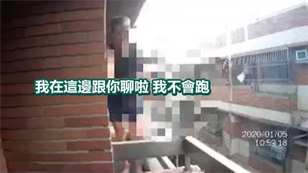 飆車害女友死亡還二度丟包 男子遭通緝被逮