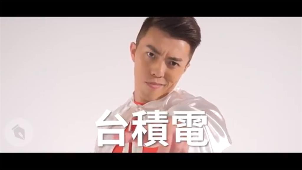 以為博恩想黑他!郭書廷因一句話答應拍《TAIWAN》MV:洗白成功