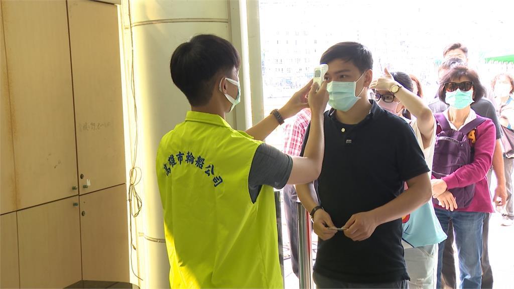 高雄輪渡站防疫升級!落實量體溫、戴口罩