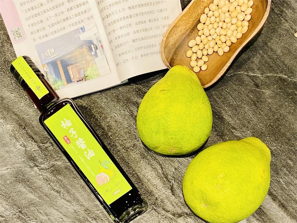 老店創新:瑞穗鶴岡文旦柚搖身一變成 日式傳統「柚子醬油」 新品上市啦!