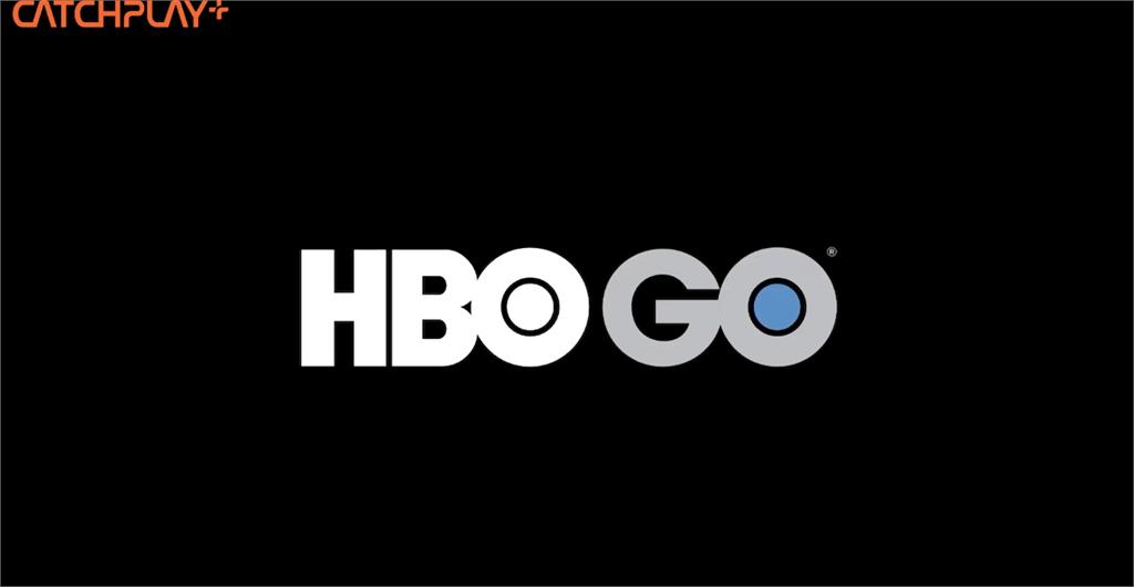 CATCHPLAY+加HBO GO無限看!一個平台 一個帳號 一個方案