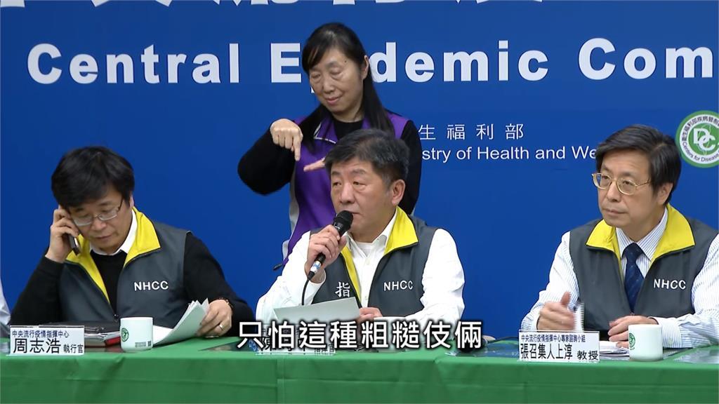 中國網軍散播疫情假訊息 學者:無法接受台灣防疫做得好
