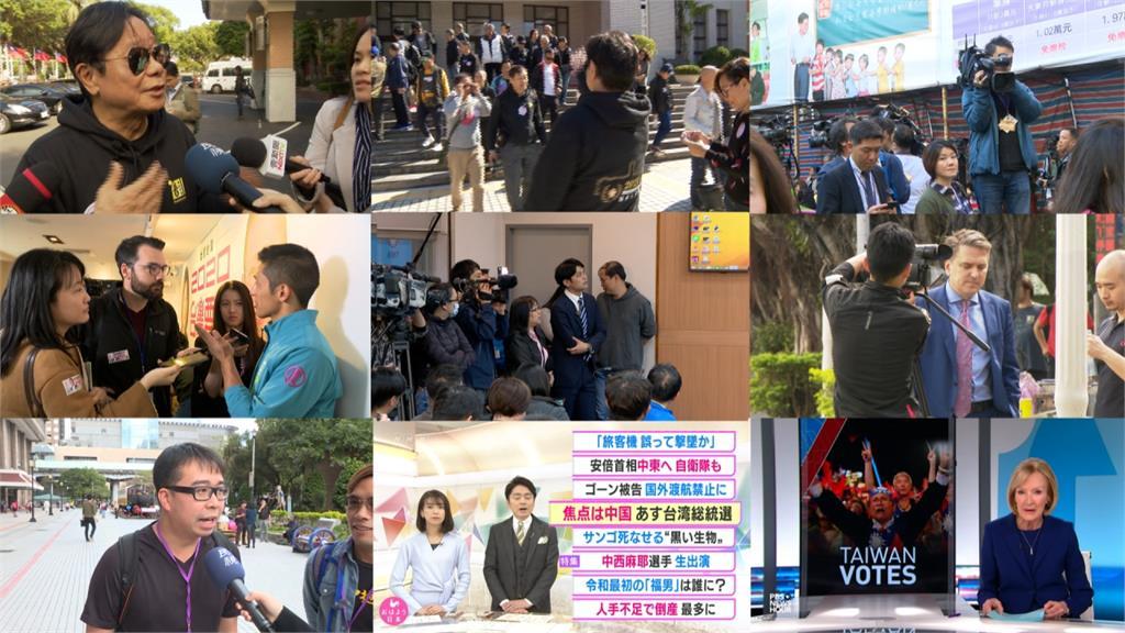 國際關注台灣大選!113家外媒抵台採訪